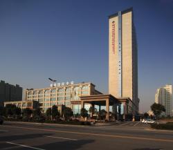 Yangzhou Hengshan Pearl International Hotel, North Xin Du Road, Jiang Du District , 225200, Jiangdu