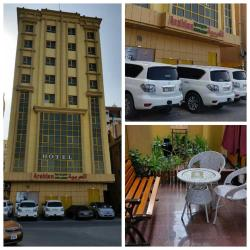 Arabian Hotel Apartments, Street N 107 , Opposite GMC Hospital ,  Ajman