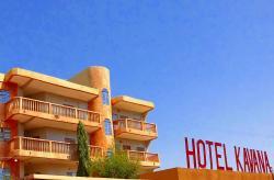 Hotel Kavana, Rue Du Docteur Goarnisson,, Ouagadougou