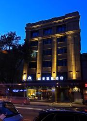 Kai Rui Hotel, No.27 Shangyou Street (next Zhongyang Street), 150010, Harbin