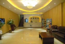 Shunyou Express Hotel, No.68 Ji Chang Road, 050800, Zhengding