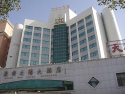 Dunhuang Grand Sun Hotel, No. 178 North Shazhou Road, 736200, Dunhuang