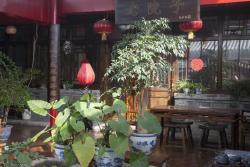 The Great Wall Courtyard Hostel, No.26 Chadaogucheng, Badalingzhen, Yanqing District, 102102, Yanqing