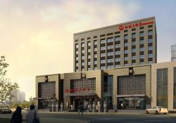 Datong Hongqi Grand Hotel, No.11 Zhanqian Street, North of Train Station Square, 037005, Datong