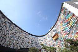 Lotte Buyeo Resort, 400, Baekjemun-ro, Gyuam-myeon, 312-812, Buyeo