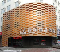 La Perle Boutique Hotel Mudanjiang, No.293 Xi Xiao Yi Tiao Road, Ai Min Street, 157000, Mudanjiang