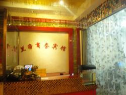 Landi Express Business Hotel, No. 126 Chang'an Avenue, 157000, Mudanjiang