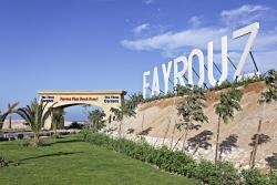 The Three Corners Fayrouz Plaza Beach Resort, Marsa Alam,, Coraya Bay