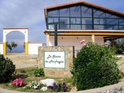 Casa Rural La Sierra de Monfragüe, Villarreal de San Carlos, 10695, Villarreal de San Carlos