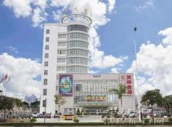 Nanning Guoyu Hotel, 48 North Luban Road, 530000, Nanning