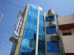 Hostal Puerto Ingles, Alto Ilo, Arenal i4, entre Av. Panamericana y calle Simon Bolivar,, Ilo