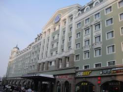 New Gloria Plaza Serviced Apartment, No. 259 Central(Zhongyang) Street, 150010, Harbin