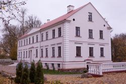 Plostkroga muiža, Talsu novads, Abavas pagasts, Lielvirbi, Lielvirbu skola, LV-3294, Lielvirbi