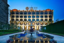 H&Z Hotels Taiyuan, No.41 Bingzhou south Road, 030012, Taiyuan