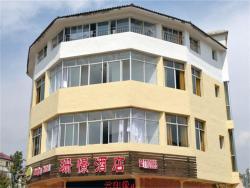 Xiannvshan Shanjing Hotel, No.1 Cuiyun Road, Xiannvshan Town, Wulong County, 408500, Wulong