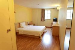 7Days Inn Nanning Min Zu Avenue, No.64, Min Zu Avenue, Qingxiu District, 530000, Nanning