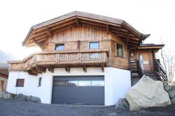 Chalet Huter, Schweizerhof 968, 6473, Веннс