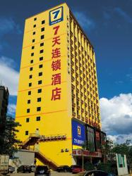7Days Inn Wuhan Guanggu Walking Street Branch, 11 Floor, Jiandong Zhineng Garden, 6 Minyuan Road, Hongshan District, 430000, Liufangling