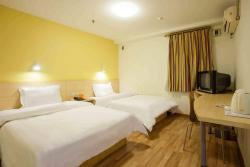 7Days Inn Jinan Zhangqiu Baimo Spring, Cross of Huiquan Road and Mingshui Street, 250200, Zhangqiu