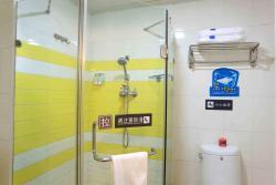 7Days Inn Wuhan Zhuankou Development Zone Jianghan University, 10-14 Sanjiaohu Road, Zhuankou Economic Development Zone, 430000, Caidian