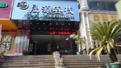 Guangzhou Light of Hope Hotel, No. 35 Baohua Road, Xinhua Street, 510800, Huadu