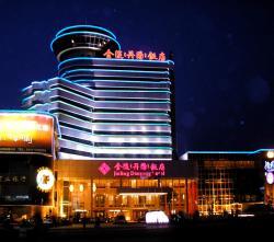 Jinling Danyang Hotel, 1Yunyang Road, Danyang, 212300, Danyang