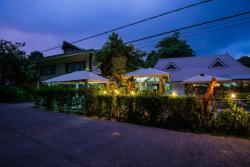 Zerof Guest House, ANSE REUNION, 00100, La Digue
