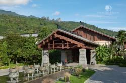 DoubleTree Resort by Hilton Hotel Hainan - Qixianling Hot Spring, Qixianling National Forest Park, 572300, Baoting