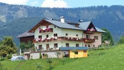 Biohof Haus Wieser, Wagner 25, 5441, 阿布特瑙