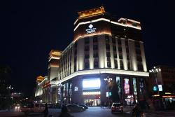 Qomo Langzong Hotel, at the junction of Shanghai Middle Road and Zhufeng Road, 857000, Shigatse