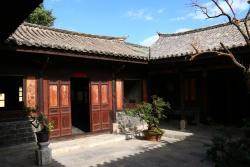 Jianshui Xiu Ju Xian Ting Guesthouse, 196 Xinqiao Street, Yinghui Road, Jianshui  , 654399, Jianshui