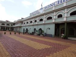 Hotel Sonchiraiya, Circular road, Gwalior bypass, 473551, Shivpurī