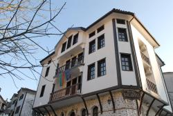 Hotel Bolyarka, Melnik street 34 (next to the old turkish bath), 2820, Melnik