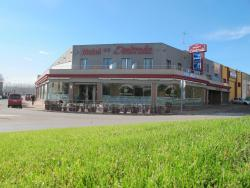 Motel la Entrada, Carretera de Santa Coloma s/n, 17421, Riudarenes