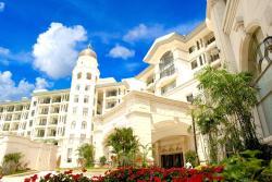 Country Garden Phoenix Hotel, No.139, Qi Yun Ave, 245000, Huangshan