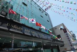 Daelim Hotel, 230-6 Seonhwa-Dong, Joong-Gu, 301050 Daejeon
