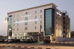 Watheer Hotel Suite, Al Ashriah St. Cornich, Dammam , 99999, Νταμάμ