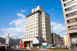 Greenrich Hotel Oita Miyakomachi, Miyako-machi 3-1-5 , 870-0034, 大分