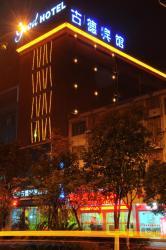 Gude Hotel - Nanchang Beijing East Road Branch, No.1536 Beijing East Road, Gaoxin Development, 330046, Nanchang