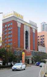 Gude Hotel - Hongdu Avenue Branch, No.99, Hong Du Avenue, 330026, Nanchang