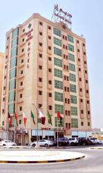 Dream Inn Hotel and Suites, Salem Mubarak Street, Block 7, Qatar Street, 99999, Kuwait