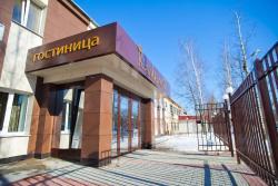 Camelot Hotel, Promyshlennaya Ulitsa 36A Bld.8, 248025, Калуга