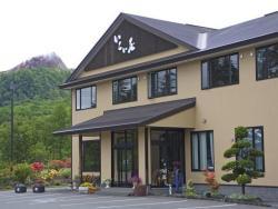 Ikoiso, Sobetsu Onsen 83, 052-0103, Sobetsu