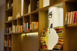 Hanzhong Atour Hotel, 34 Jianguo Road, Hantai District, 723000, Hanzhong