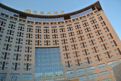 Hua Xi Hotel Ji Mo, No.939 He Shan Road, 266200, Jimo