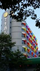 Ji Hotel Zhuhai Gongbei Branch, 40, Guihua South Road, Gongbei, Xiangzhou Distrits, 519000, Zhuhai