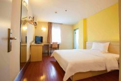7Days Inn Xinyang Xinxian Jiefang Road, Middle of the Jiefang Road,Xinxian , 464000, Xinxian