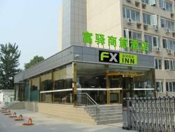 FX Inn Xisanqi Beijing, Community Service Building,Nandian New Village, HuiLongGuan Town, Changping District, 100096, Changping