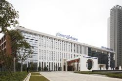 Howard Johnson Xiushan Plaza Chongqing, 180 North Section, Huangyang Avenue, Xiushan , 409900, Xiushan