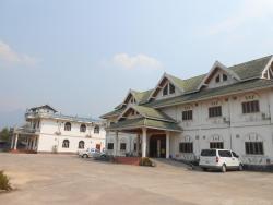 Alooncheer Hotel, Anou Road, Ban Donmay, 01000, Ban Thana
